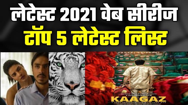 India Upcoming Top 5 Web Series 2021
