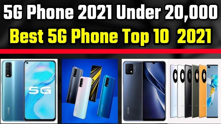 2021 Best 5G Phones Under 22000 In India Top 10